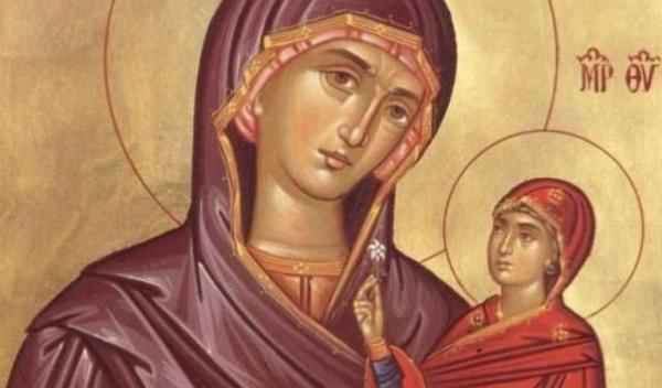 Sfânta Marie