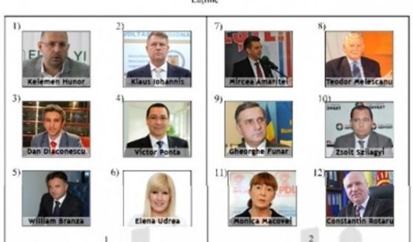 buletin_vot_2014
