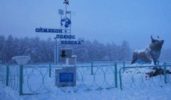 Rusia loc friguros