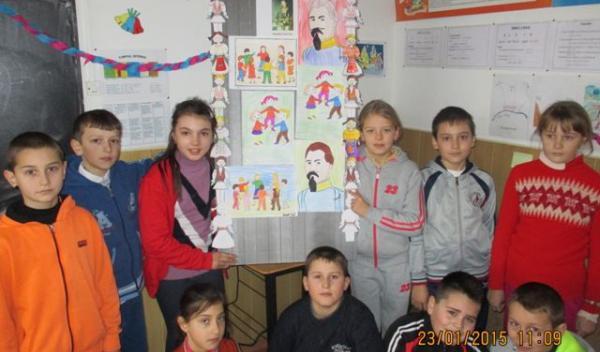 scoala Saucenita