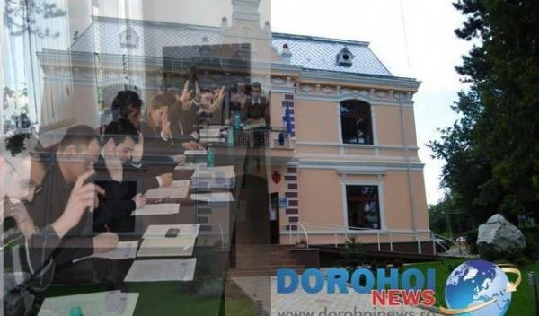 Primăria municipiului Dorohoi